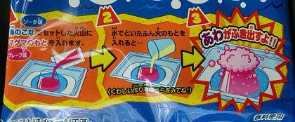 12あわわ0-2表紙作り方.jpg