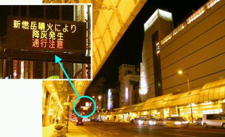 27宮崎市内の電光掲示板.jpg