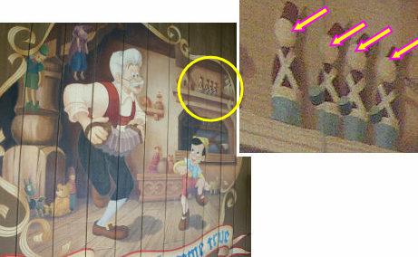 31FLピノキオの絵.jpg