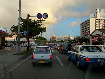 35虹.jpg